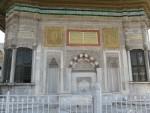 09Aug12 Istanbul 07 Tour - Fountain of Ahmed III.JPG