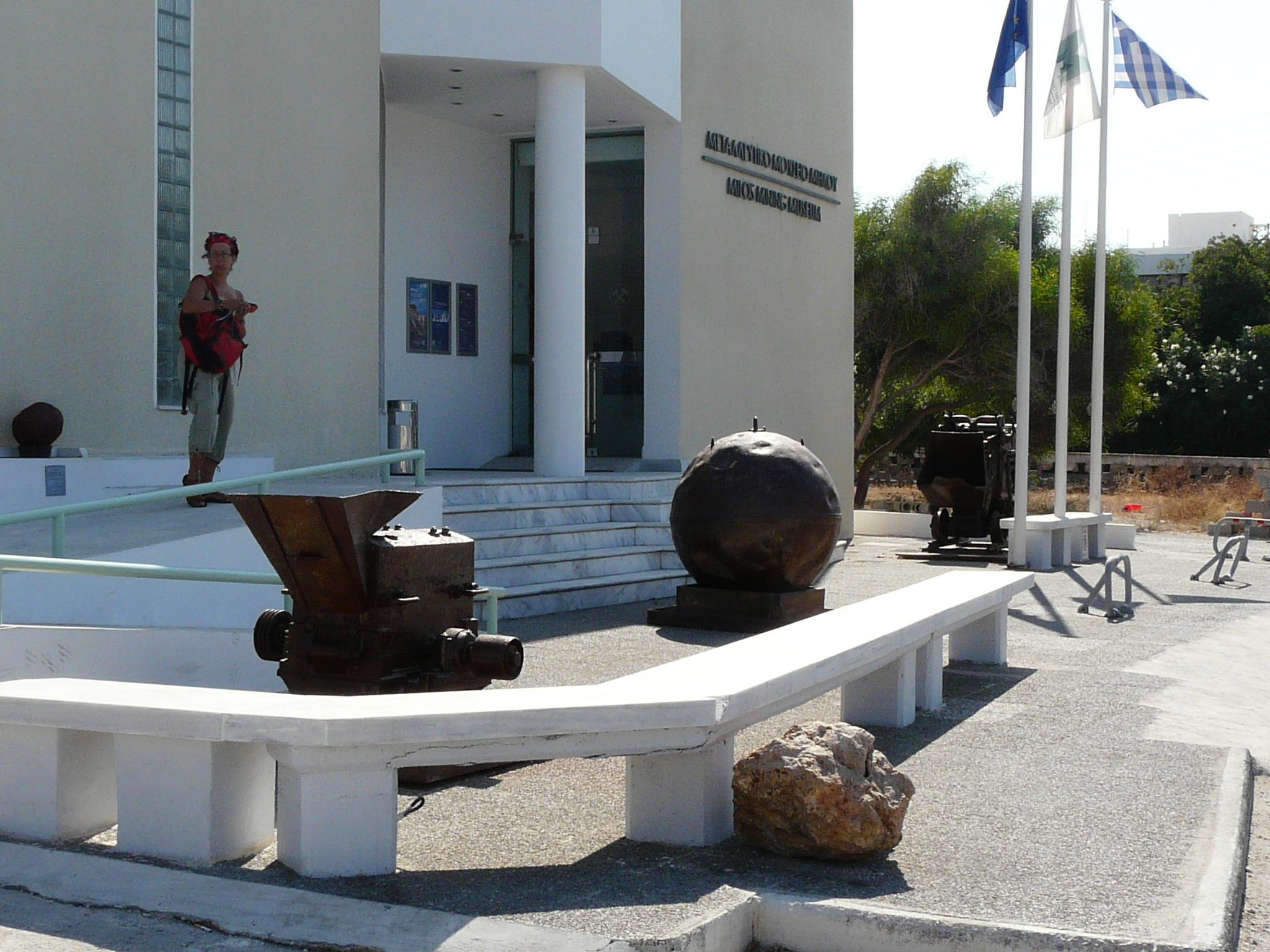 09Aug21 Milos 04 Mining Museum.JPG