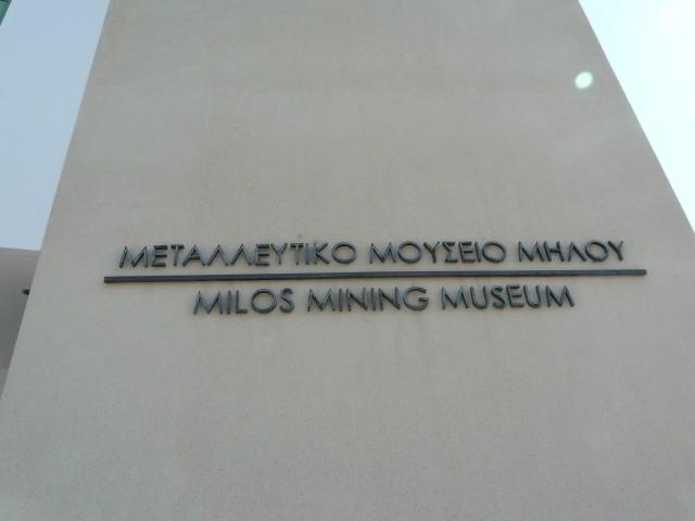 09Aug21 Milos 05 Mining Museum.JPG